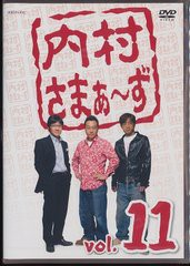 [DVD]/内村さまぁ~ず Vol.11/バラエティ/ANSB-5791