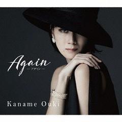 送料無料有/[CD]/凰稀かなめ/Again アゲイン [DVD付初回限定盤]/UICZ-9100