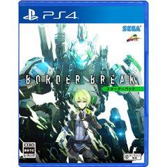 送料無料有/[PS4]/BORDER BREAK スターターパック/ゲーム/PLJM-16195