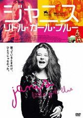 送料無料有/[DVD]/ジャニス: リトル・ガール・ブルー/洋画/KIBF-1460