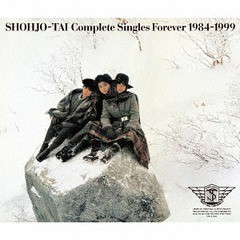 ゆうメール不可/[CD]/少女隊/少女隊Complete Singles Forever 1984-1999/UPCY-7166