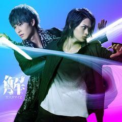 [CD]/カスタマイZ/TVアニメ「K RETURN OF KINGS」エンディング主題歌: 解 [CD+DVD/期間限定盤]/KICM-91636
