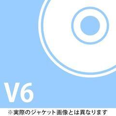 送料無料有/V6/Very best II [ジャケットC]/AVCD-23054