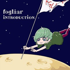 [CD]/fogliar/INTRODUCTION/DQC-1421
