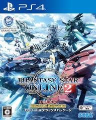 送料無料有/[PS4]/ファンタシースターオンライン2 エピソード4 デラックスパッケージ/ゲーム/PLJM-84053