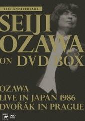 送料無料/[DVD]/小澤征爾 (指揮)/小澤征爾 on DVD BOX [完全生産限定盤]/SIBC-150