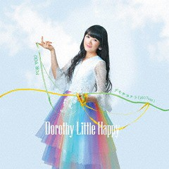 [CD]/Dorothy Little Happy/FOR YOU/デモサヨナラ (2017 ver.) [通常盤 E]/POCE-11010