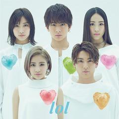 [CD]/lol/ice cream / ワスレナイ [CD+DVD]/AVCD-94023