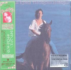 キャロル・キング/サラブレッド [完全生産限定盤]/EICP-848