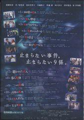 送料無料 ゆうメール不可/[DVD]/新・警視庁捜査一課9係 season 2 DVD-BOX/TVドラマ/PCBE-63552