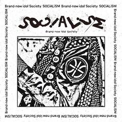 送料無料有/[CD]/BiS/SOCiALiSM (仮) [CD+DVD]/XQJZ-1059