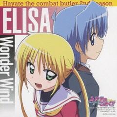 Wonder Wind [通常盤]/ELISA/GNCA-134