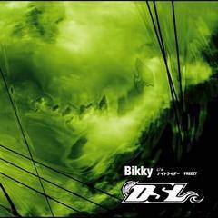 DSL/Bikky/DAKCWCA-86