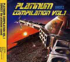 SUNSET the platinum sound/PLATINUM COMPILATION VOL.1/VICL-62198
