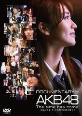 送料無料有/[DVD]/DOCUMENTARY of AKB48 The time has come 少女たちは、今、その背中に何を想う? スペシャル・エディション/邦画 (ドキ