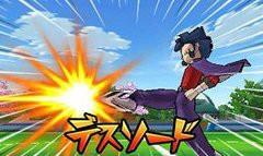 送料無料有/[3DS]イナズマイレブンGO [シャイン] /ゲーム/CTR-P-AE4J