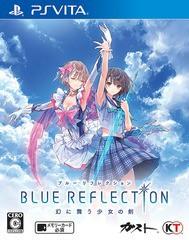 送料無料有/[PS Vita]/BLUE REFLECTION 幻に舞う少女の剣 [通常版]/ゲーム/VLJM-35449