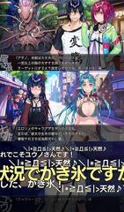 送料無料有/[PS Vita]/俺達の世界わ終っている。/ゲーム/VLJM-35476