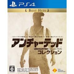 送料無料有/[PS4]/アンチャーテッド コレクション Best Hits/ゲーム/PCJS-66005