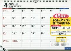 [書籍]/U241 4月始まり 卓上  41 (カレンダー '18 NOLTY)/日本能率協会/NEOBK-2192807