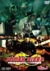 送料無料有/KAMEN RIDER DRAGON KNIGHT VOL.1/特撮/DSTD-8561