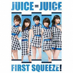 送料無料/[CD]/Juice=Juice/First Squeeze! [2CD+Blu-ray/初回生産限定盤 A]/HKCN-50417