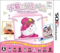 送料無料有/[3DS]/子猫のアルバム~My Little Cat~/ゲーム/CTR-P-BLCJ
