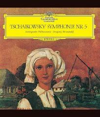 送料無料有/[Blu-ray]/エフゲニ・ムラヴィンスキー (指揮)/レニングラード・フィルハーモニー管弦楽団/チャイコフスキー: 交響曲第5番 [B