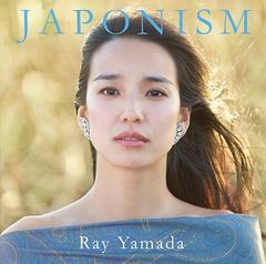 送料無料有/[CD]/Ray Yamada/JAPONISM/VCCM-2083