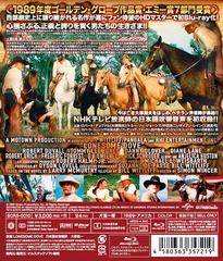 送料無料有/[Blu-ray]/ロンサム・ダブ 第一章 ~旅立ち~ blu-ray/TVドラマ/BORS-10