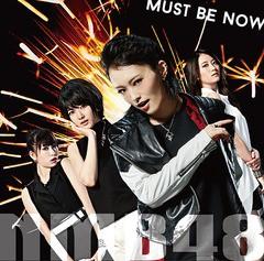 [CD]/NMB48/Must be now Type-A [CD+DVD/限定盤]/YRCS-90099