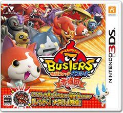 送料無料有/[3DS]/妖怪ウォッチバスターズ 赤猫団/ゲーム/CTR-P-BYAJ