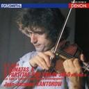 ジャン=ジャック・カントロフ(Vn)/J.S.バッハ: 無伴奏ヴァイオリンのためのソナタとパルティータ (全6曲) [Blu-spec CD]/COCO