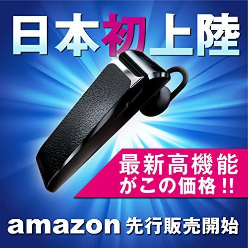 AZUKINA ヘッドセット Bluetooth ブルートゥース ワイヤレス イヤホン 片耳 防滴 ハンズフリー 通話 長時間 30時間連続通話【安心の12ヶ
