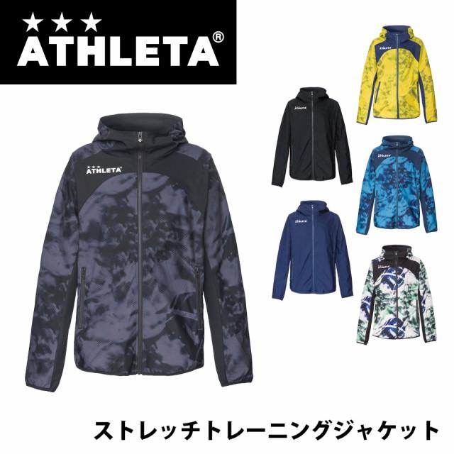 32d4d0caae170 ATHLETA(アスレタ) 04124 ストレッチトレーニングジャケット メンズ サッカー フットサルウェア