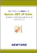超爆安 JP 【新品/取寄品/】Spices.NET Decompiler 1PCライセンス-ソフトウェア