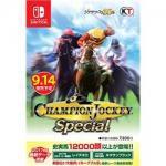 【新品/取寄品】[ニンテンドースイッチ ソフト] Champion Jockey Special [HAC-P-AEESA]