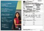 人気沸騰ブラドン 【新品/取寄品 Care/】HP HP Care Pack スタートアップ ソフトウェアインストール 標準時間 標準時間 HP 3PAR Stor, なんでもディスプレイ!工房:64d28e23 --- kzdic.de