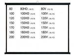 楽天 KZ-120V 【新品/取寄品/】120インチワイド 掛図式スクリーン(アスペクト比16:10)-その他パソコン・PC周辺機器