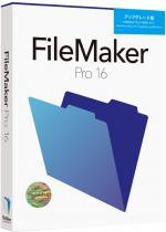 【新品/取寄品】FileMaker Pro 16 Single User License Upgrade HL2C2J/A