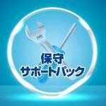 想像を超えての 【新品/取寄品/】HP 5年 ファウンデーションケア SN6000B 9x5 (4時間対応) 5年 SN6000B 9x5 16Gb FCスイッチ用, 白衣のホワイトロード:1c7ae2ef --- kiefferpartner.de