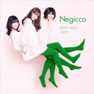 ☆【おまけ付】Negicco 2003~2012 -BEST-/Negicco ねぎっこ【CD】 TPRC-0009-TOW