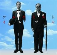 ☆【おまけ付】アルケミストイレブン / アルケミスト 【CD】 VRC-012-TOW