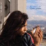 ☆【おまけ付】AL JAMILAT / YASMINE HAMDAN ヤスミン・ハムダン(輸入盤) 【CD】 0876623007722-JPT