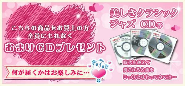 ☆【おまけ付】My LIVE (初回限定盤A) / 沼倉愛美 【CD+Blu-ray】 VTZL-129-SK