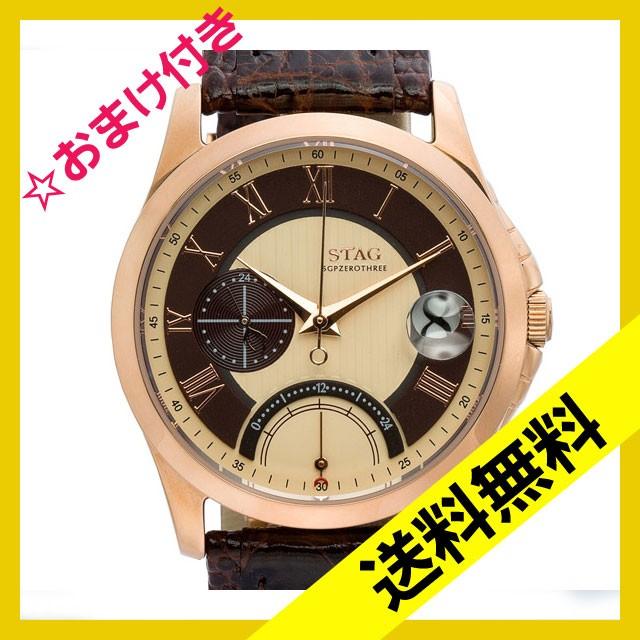 春新作の HY-STG001P1-MRZ レトログラードGMT STG001P1(HY) 本ワニ革×本牛革バンド (おまけ付) (スタッグ)STAG-その他腕時計