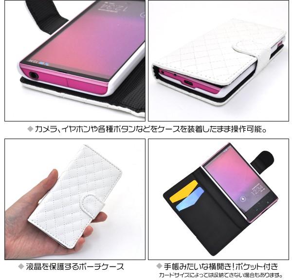 AQUOS PHONE SERIE mini SHL24用キルティングレザーケースポーチ