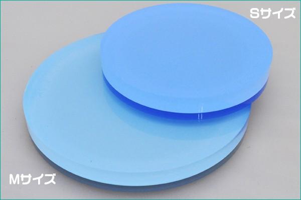 円形アクリルステージ ブルー
