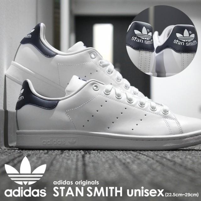 ea65b2b34a87e8 アディダス オリジナルス スニーカー スタンスミス レディース メンズ 白 シューズ 靴 adidas STAN SMITH M20325
