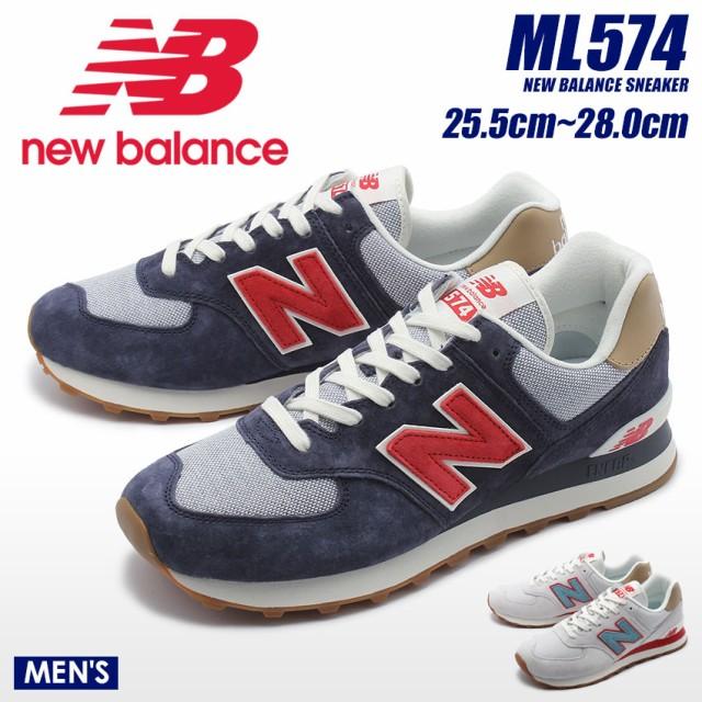 56dd696c43eac8 ニューバランス スニーカー メンズ ランニング シューズ 靴 ローカット NEW BALANCE ML574